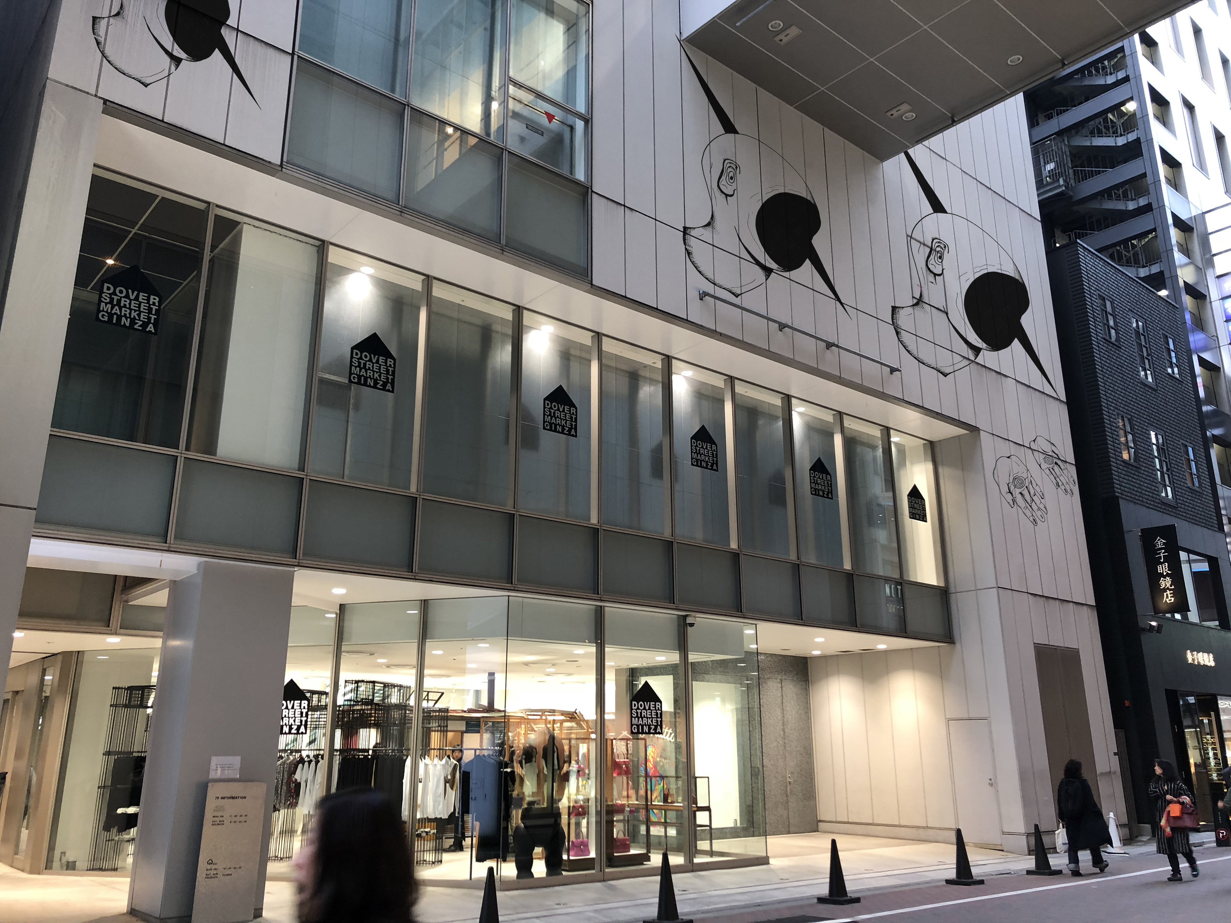 leader in Ginza, Tokyo
