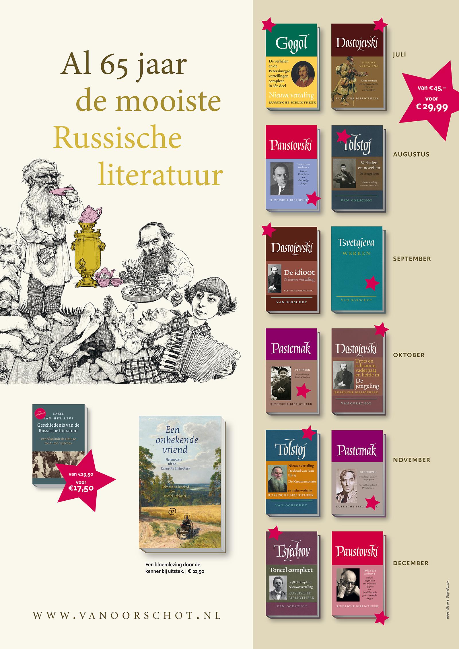 65-jaar Russische literatuur.png