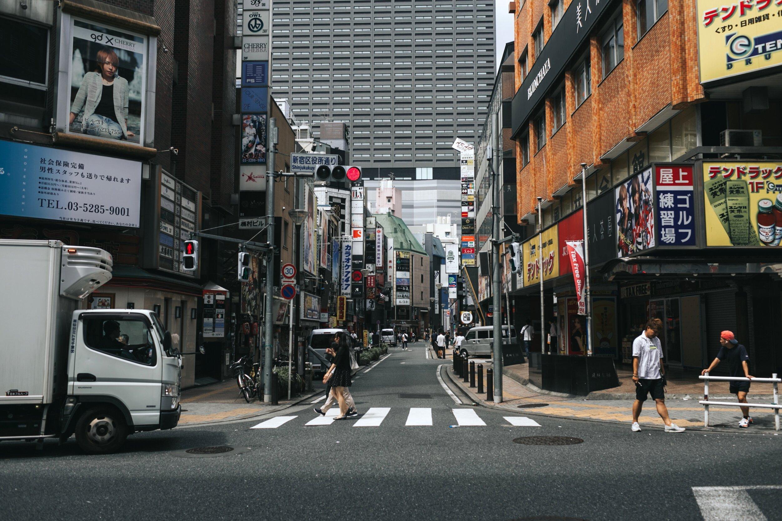 tokyo sept 2019-2.jpg