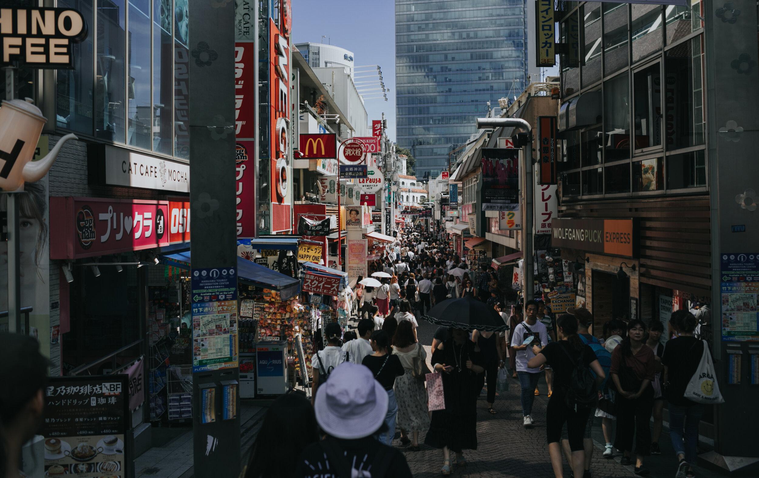 tokyo sept 2019-17.jpg