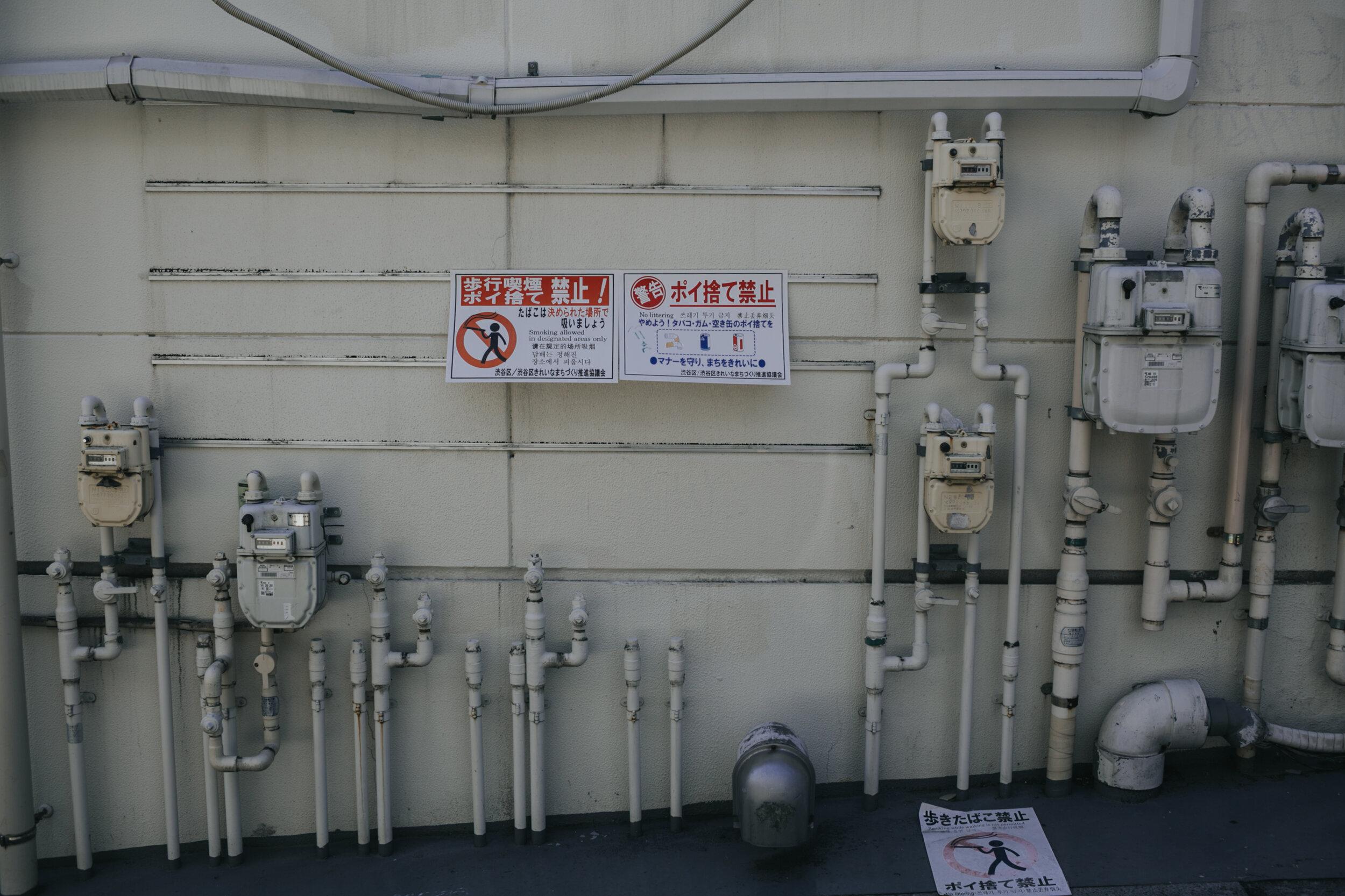 tokyo sept 2019-23.jpg