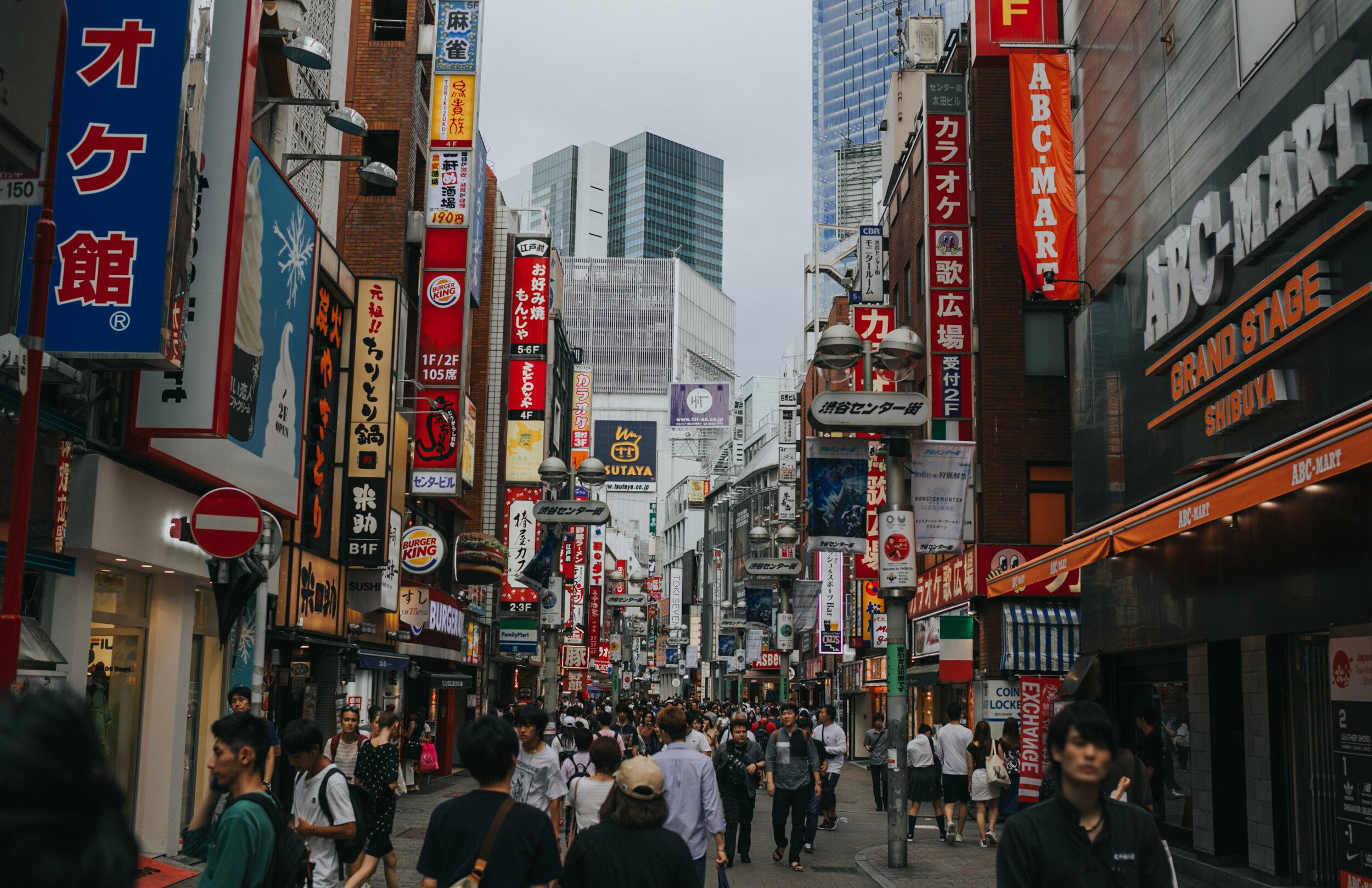 tokyo sept 2019-32.jpg