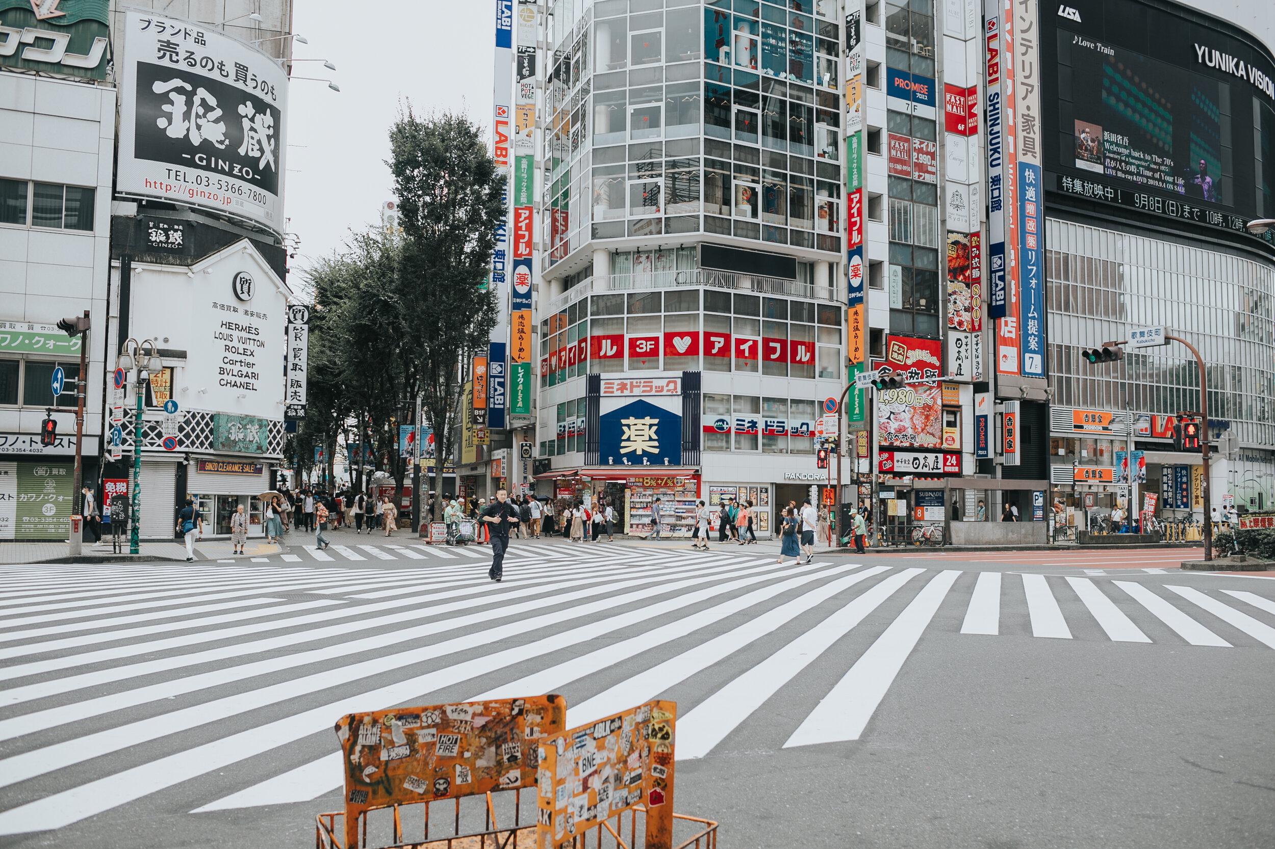 tokyo sept 2019-37.jpg