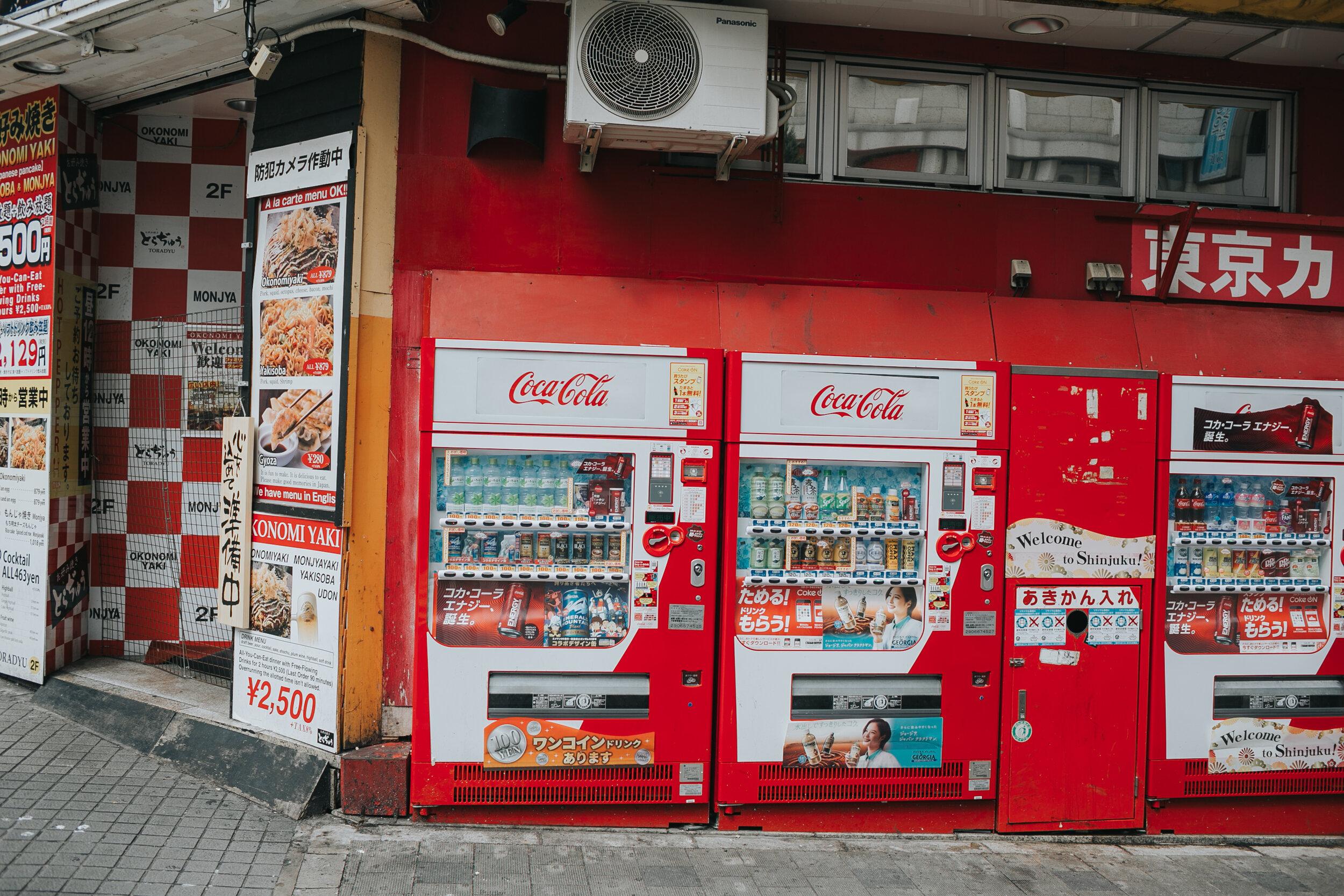 tokyo sept 2019-38.jpg