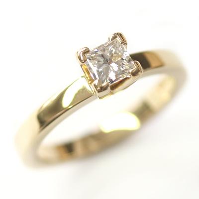 Yellow Gold Princess Cut Diamond Engagement Ring 4.jpg