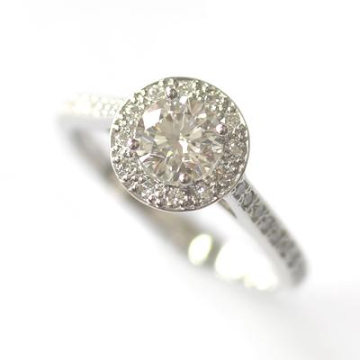 Platinum 0.60ct Round Brilliant Cut Diamond Halo Engagement Ring 5.jpg