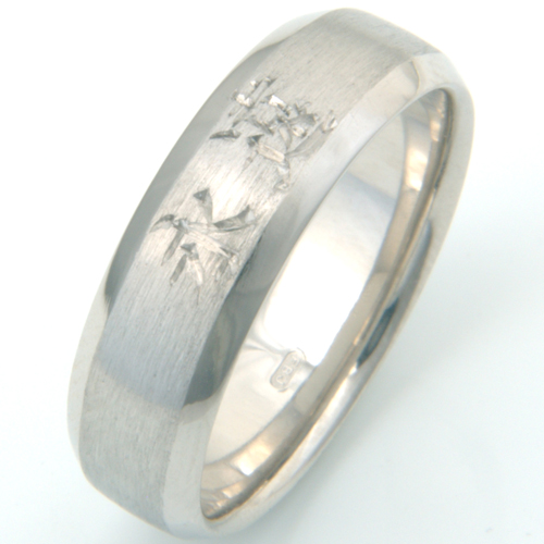 Palladium Engraved Chinese Symbol Wedding Ring.jpg