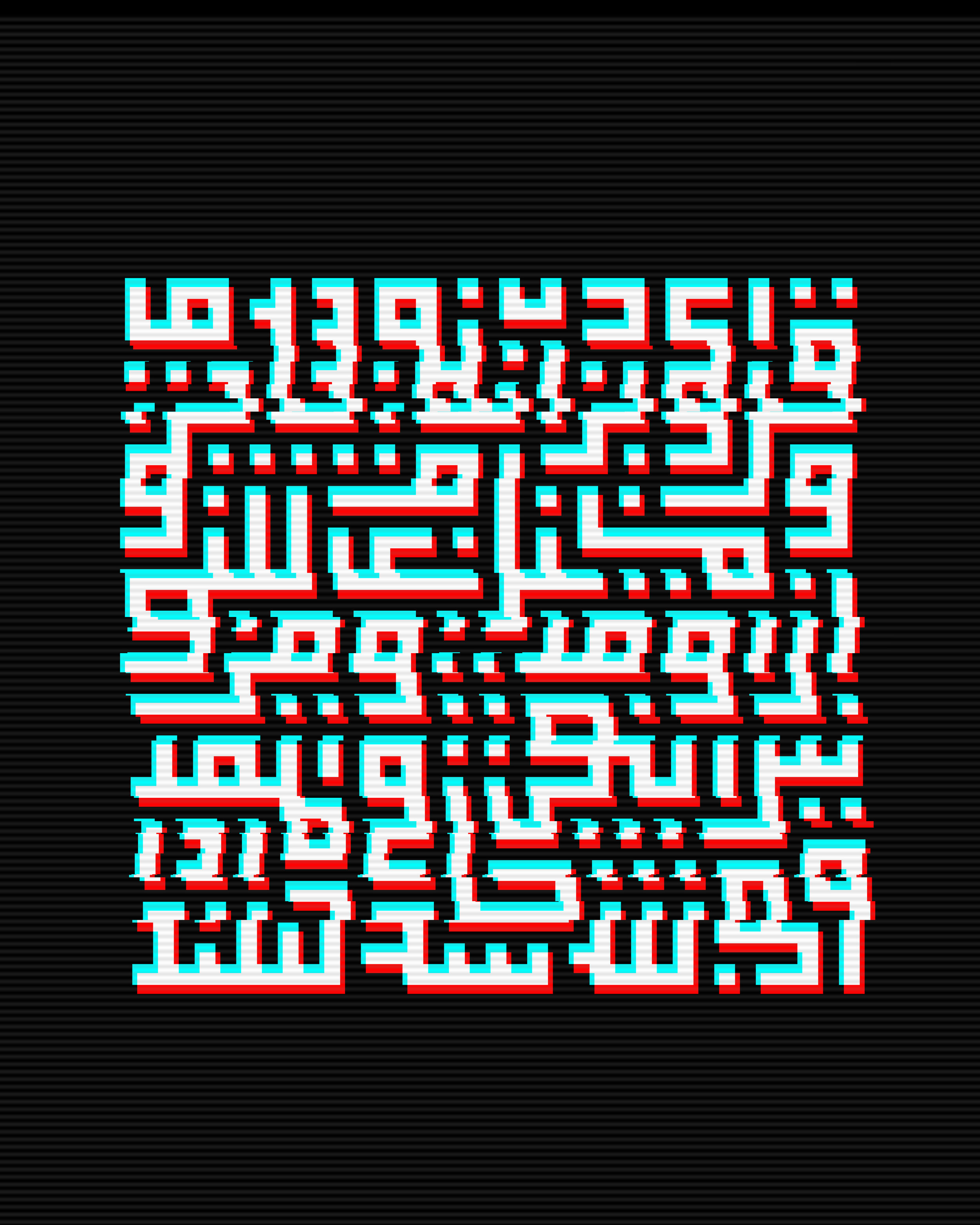 Raafia Jessa - Glitch - 3.jpg