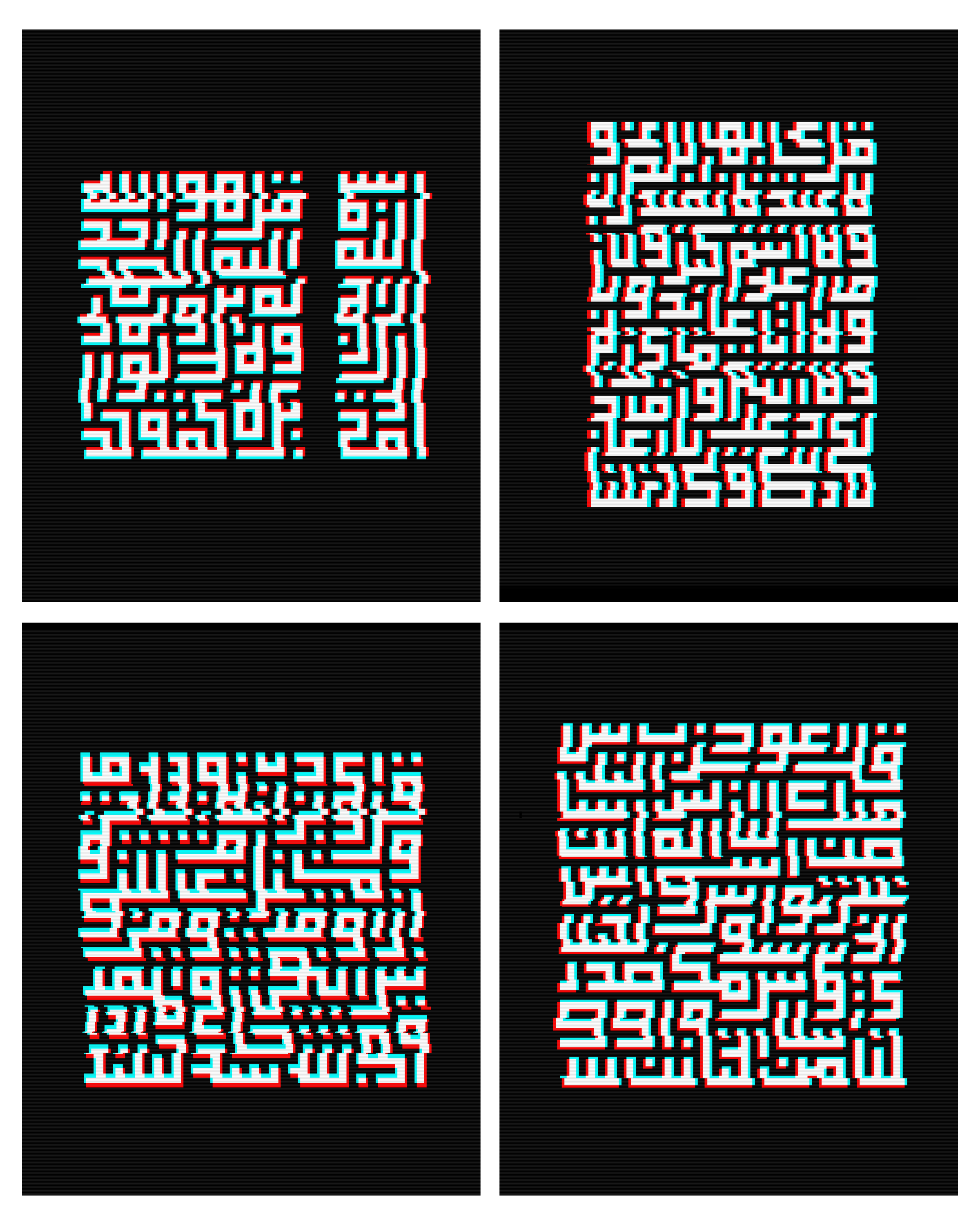 Glitch    Geometric Arabic Video Stills.  Various sizes available. Individual or a set of 4.   Contact for purchase