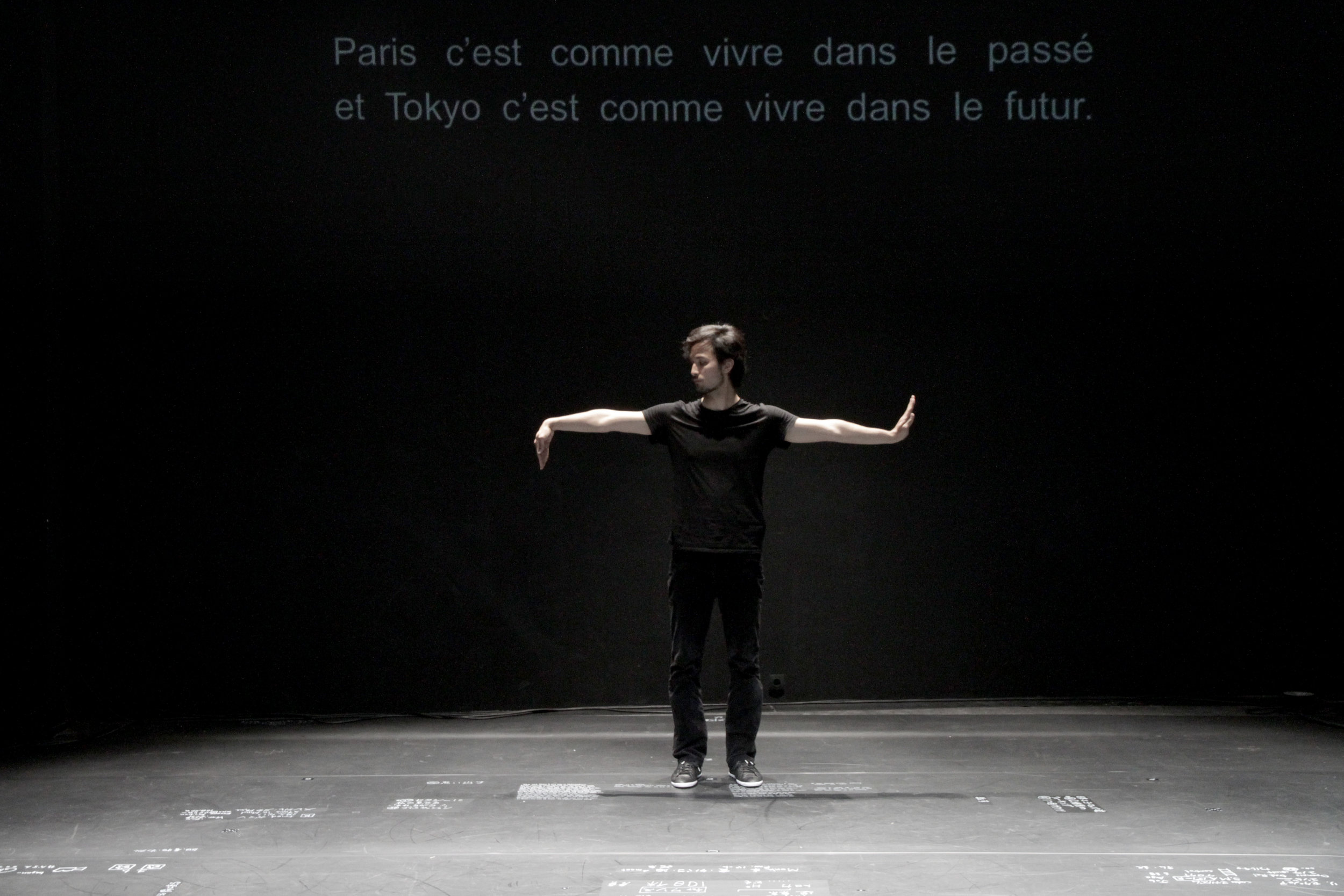 Copie de DÉPRODUCTION (2011)