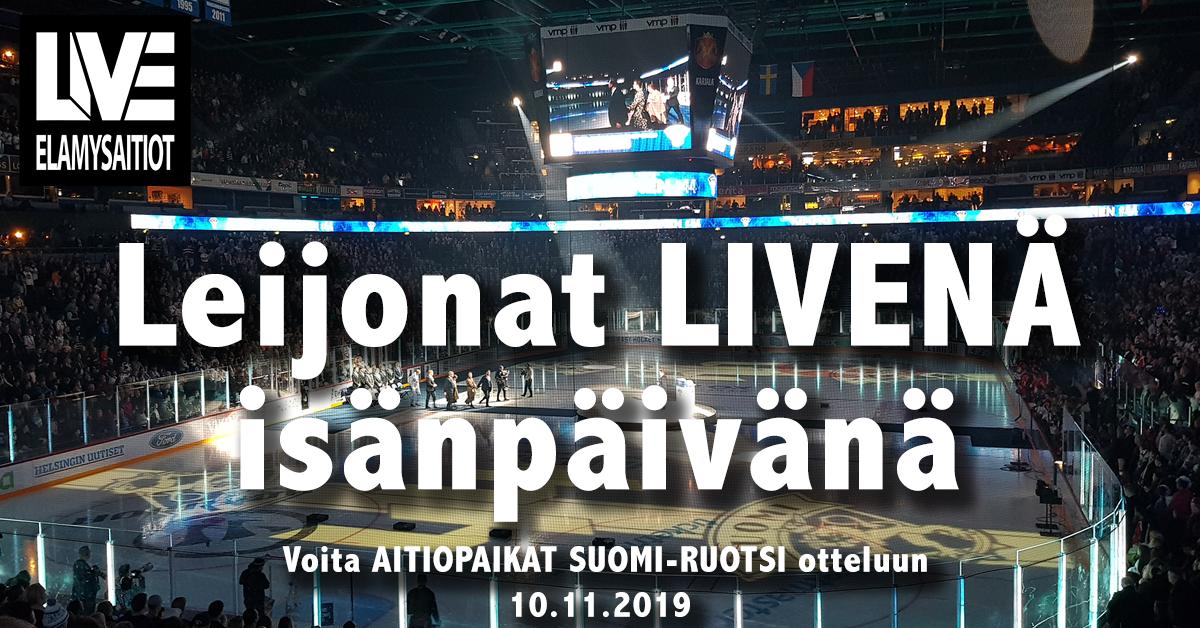 voita-liput-suomi-ruotsi.png