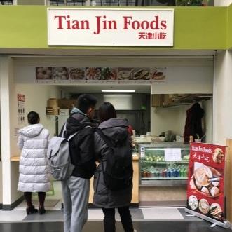 Tian Jin Foods Ithaca.jpg