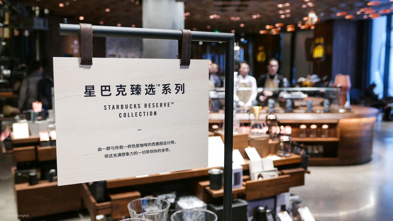 starbucks-reserve-roastery-shanghai-6.jpg