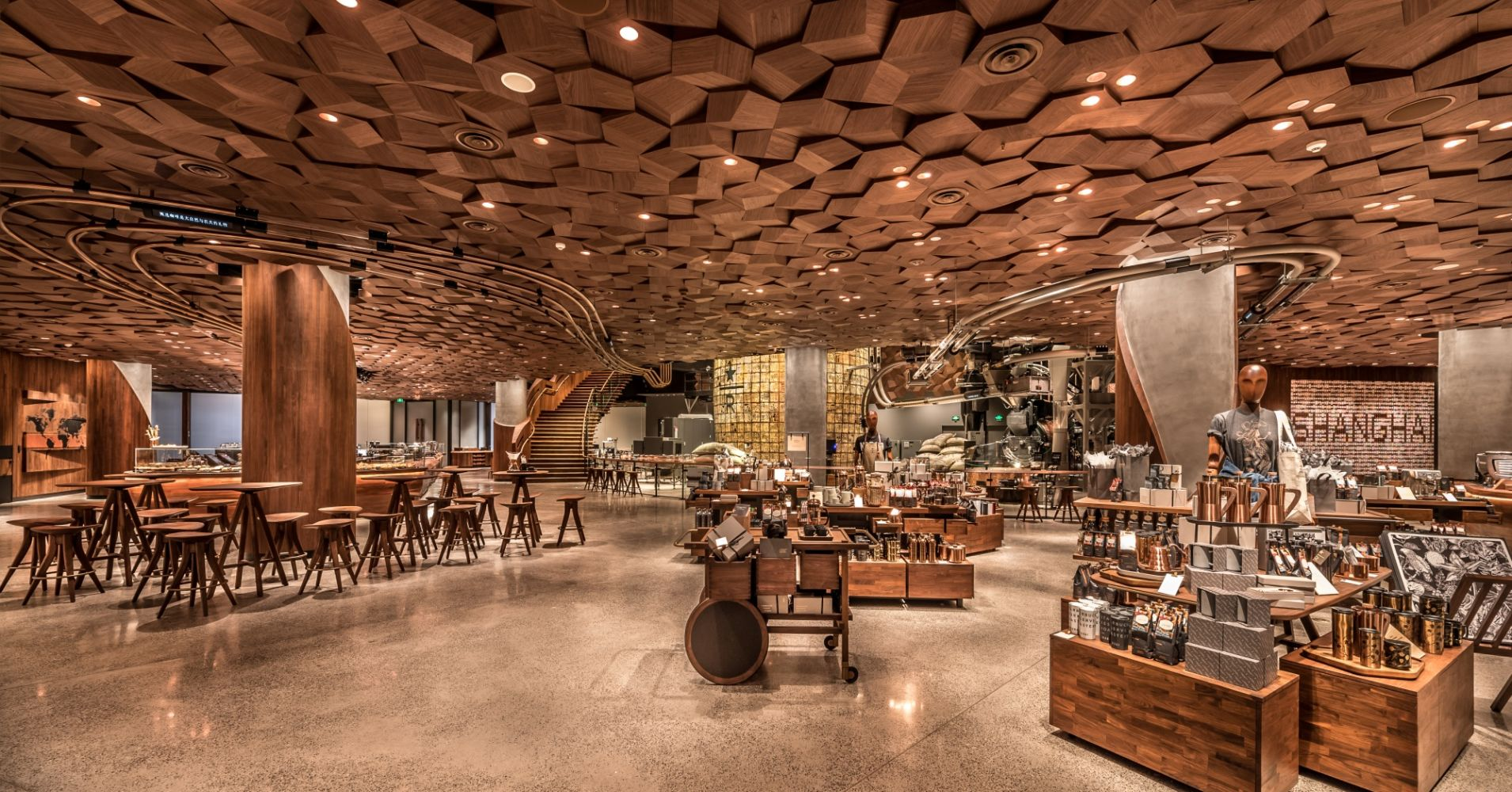Starbucks Reserve Roastery: Shanghai
