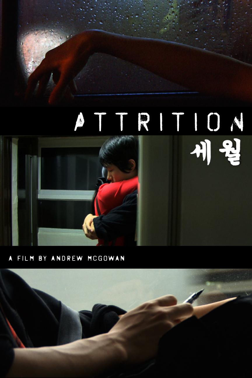 Attrition Poster w text.jpg