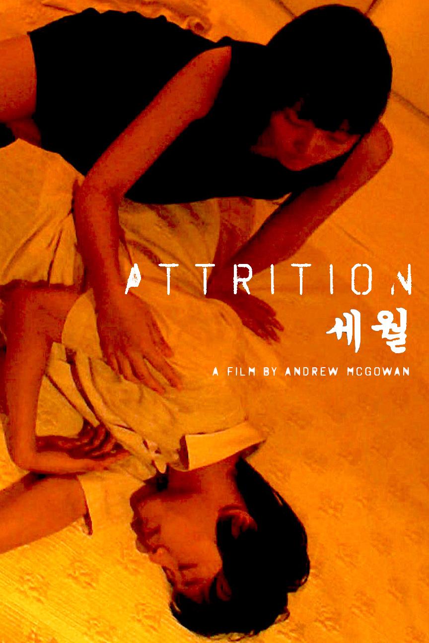 Attrition ALT 2.jpg