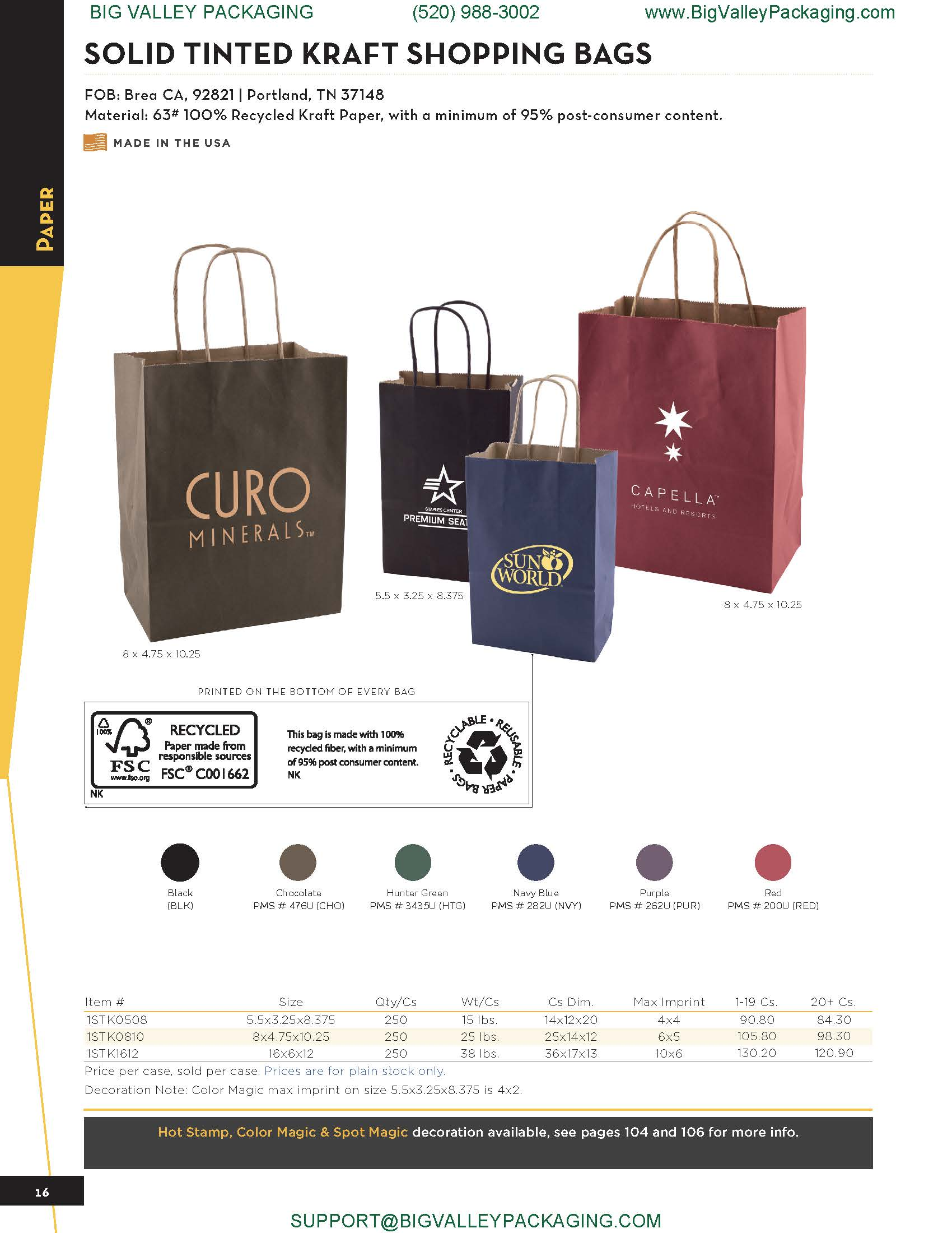 SOLID TINTED KRAFT PAPER SHOPPING BAGS