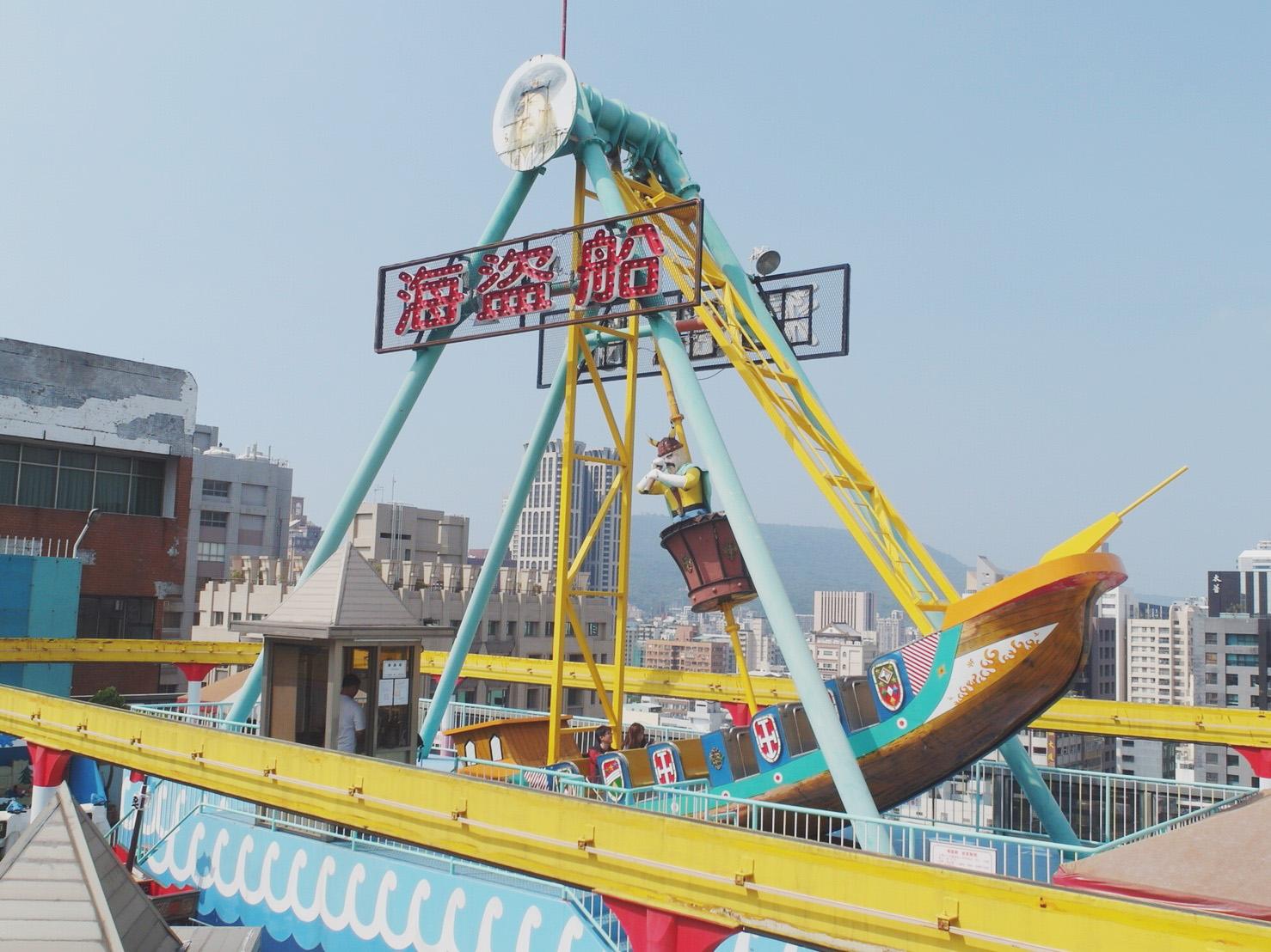 大立百貨空中遊樂園 - Talee Rooftop Theme Park