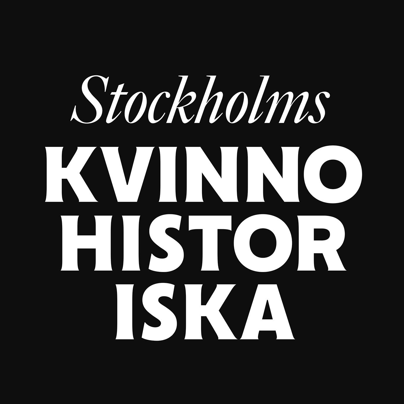 STHLMS_Kvinnohistoriska logo_rundLOW.png