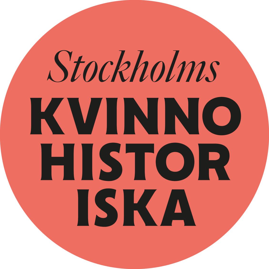 pantoneSTHLMS_Kvinnohistoriska logo_rundKORALL_SVART_rgb.png