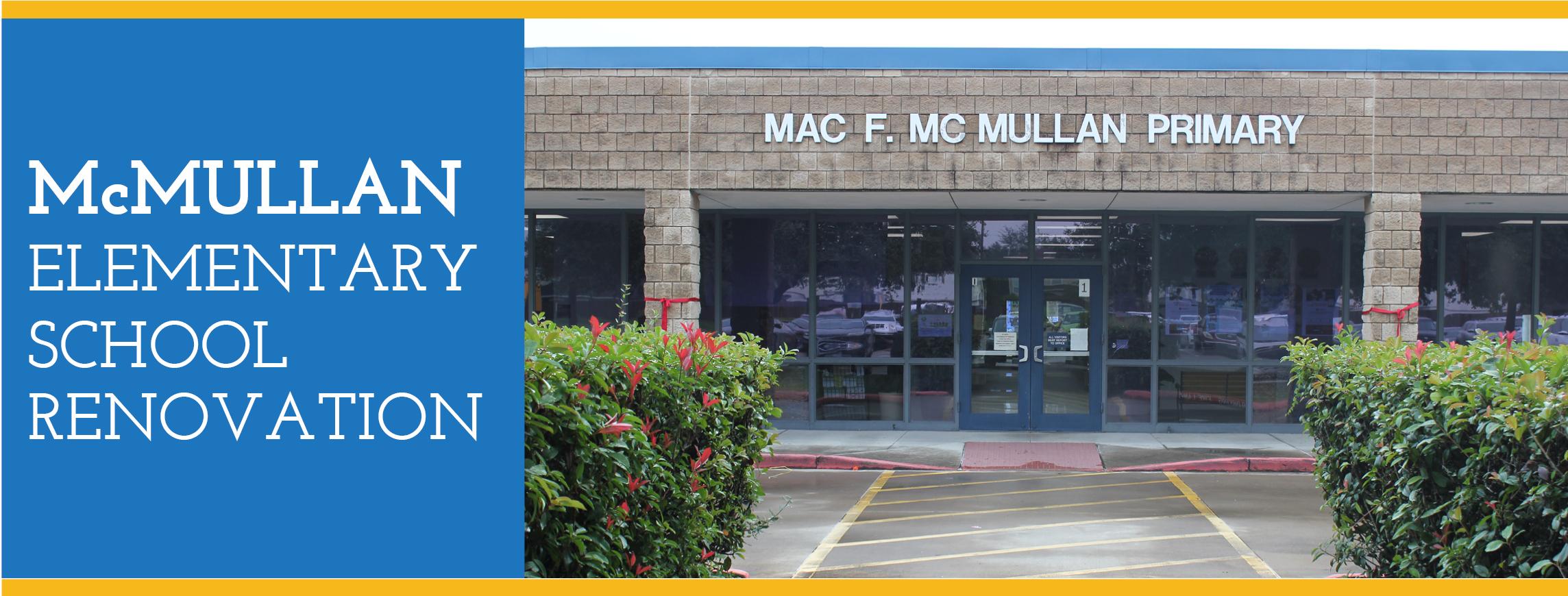 McMullan Elementary.jpg