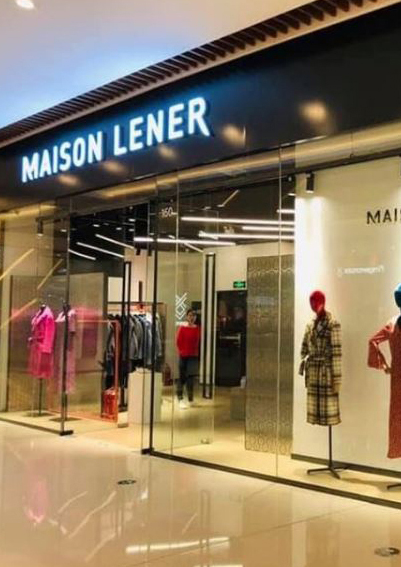 The first Maison Lener stores in China - We are proud to announce the opening of the first Maison Lener stores in Dalian and Shanghai! Happy Chinese New Year !
