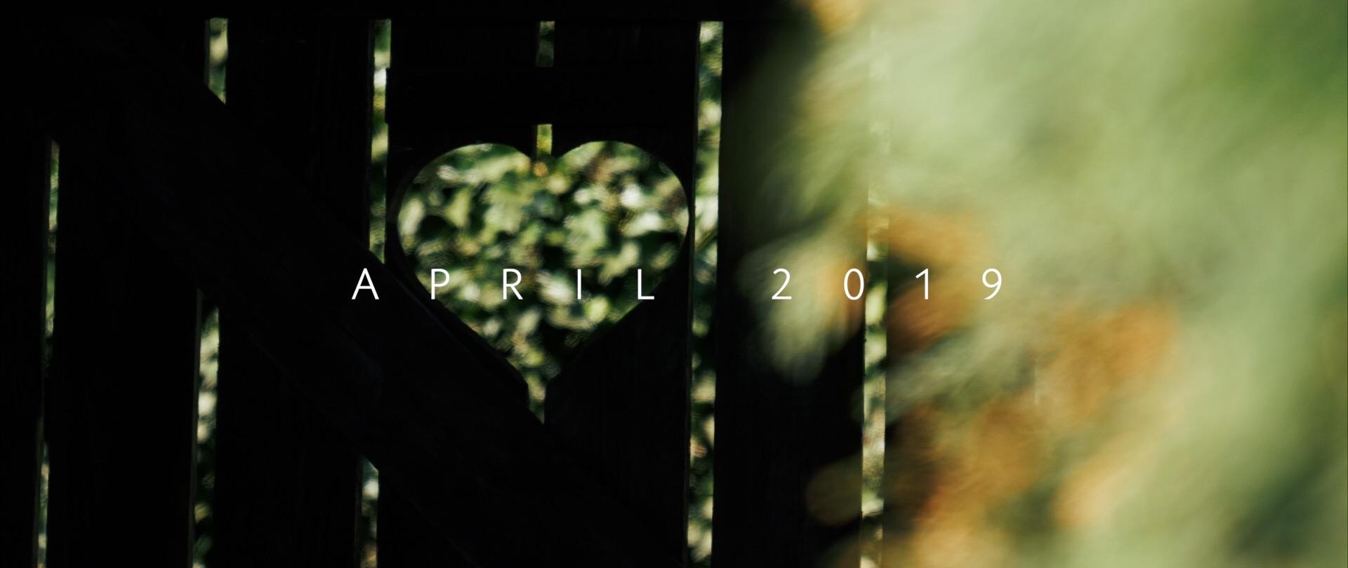 Gaynes Park Wedding Trailer April.jpg
