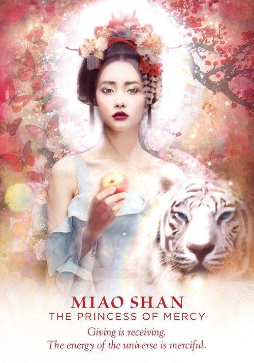 The Divine Feminine Oracle — Meggan Watterson