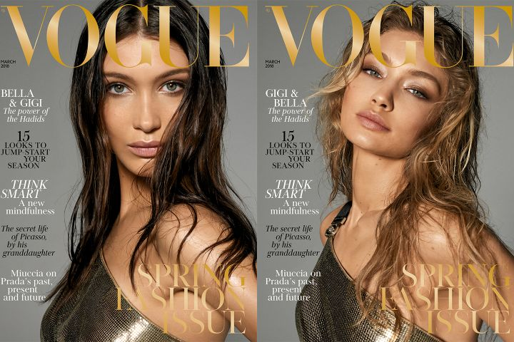 gigi-bella-vogue.jpg