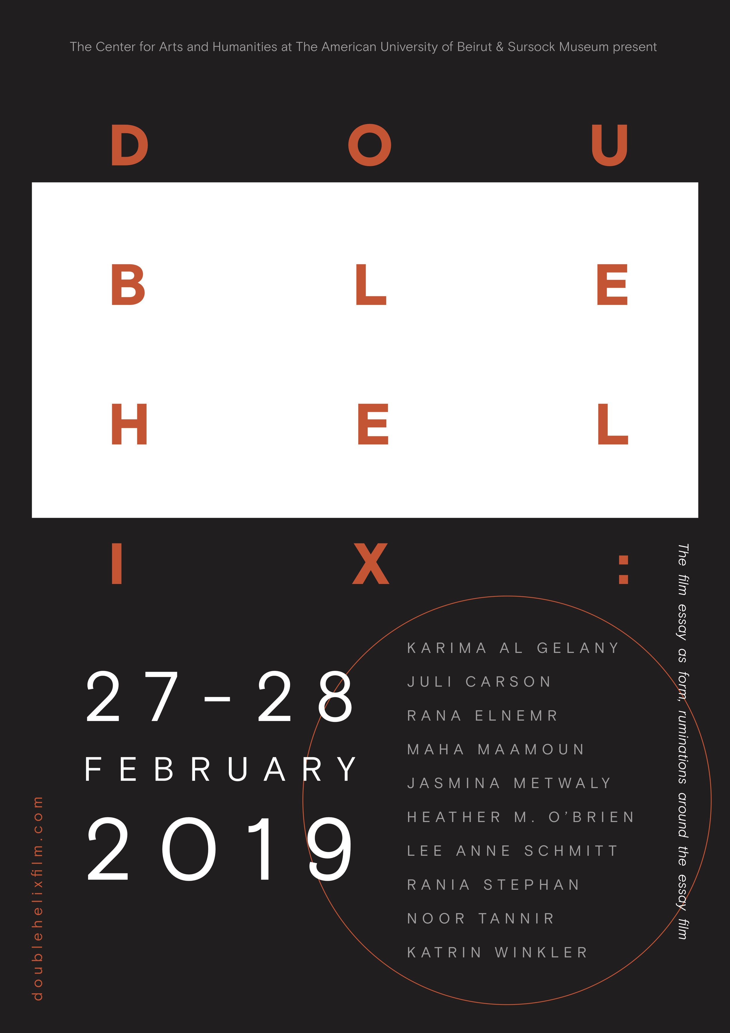 DoubleHelix(Poster).jpg