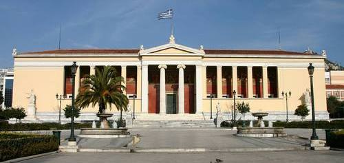 Primera universidad de Grecia