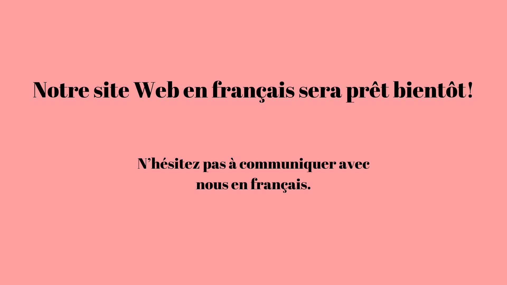 French Site Coming Soon.png