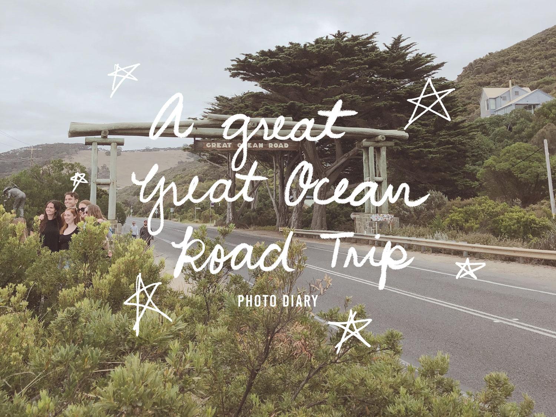 great-ocean-road-trip-rien-bautista.jpg