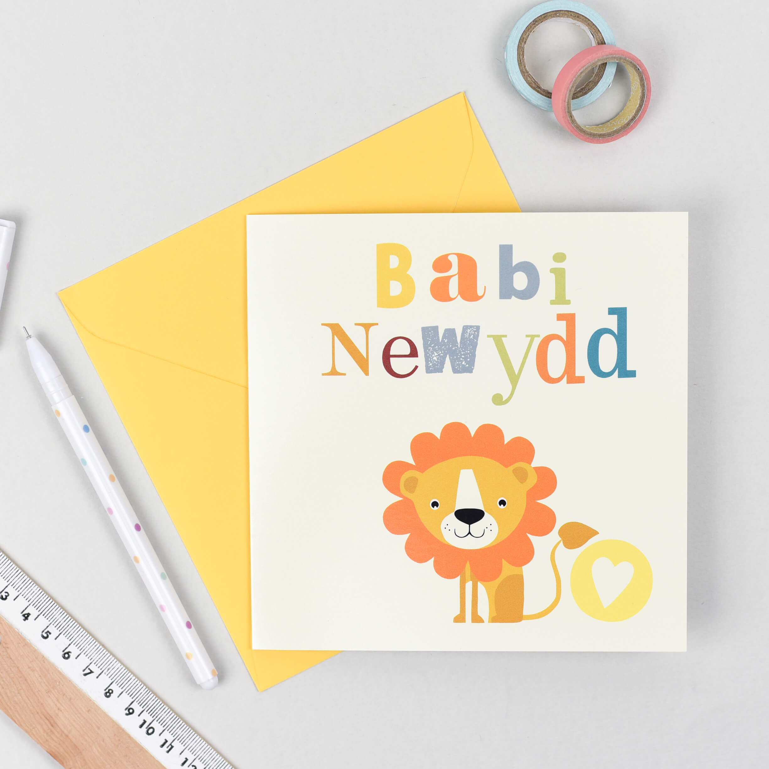 Babi Newydd- New Baby -