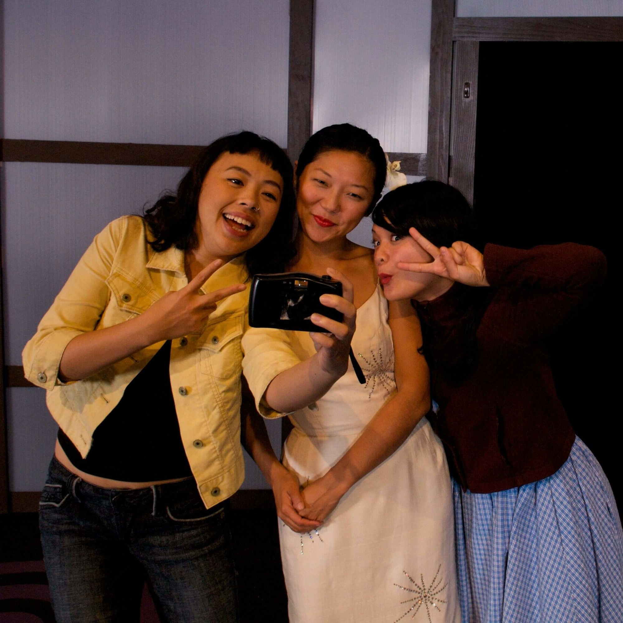 UNDER THE PORCELAIN MASK: ASIAN AMERICAN WOMEN SPEAK OUT - September 13 - October 5, 2008
