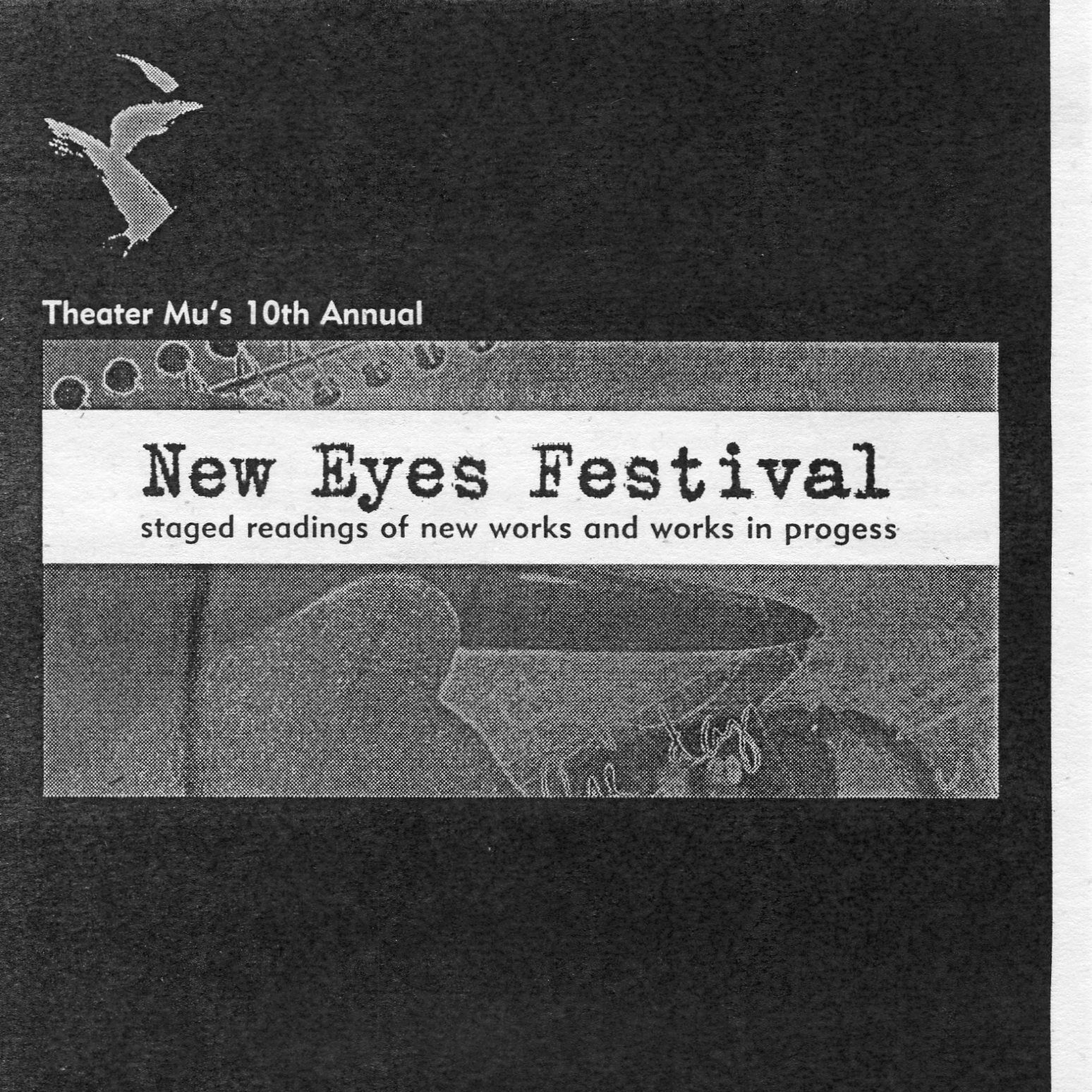 THE NEW EYES FESTIVAL 2002 - June 27th-30th, 2002