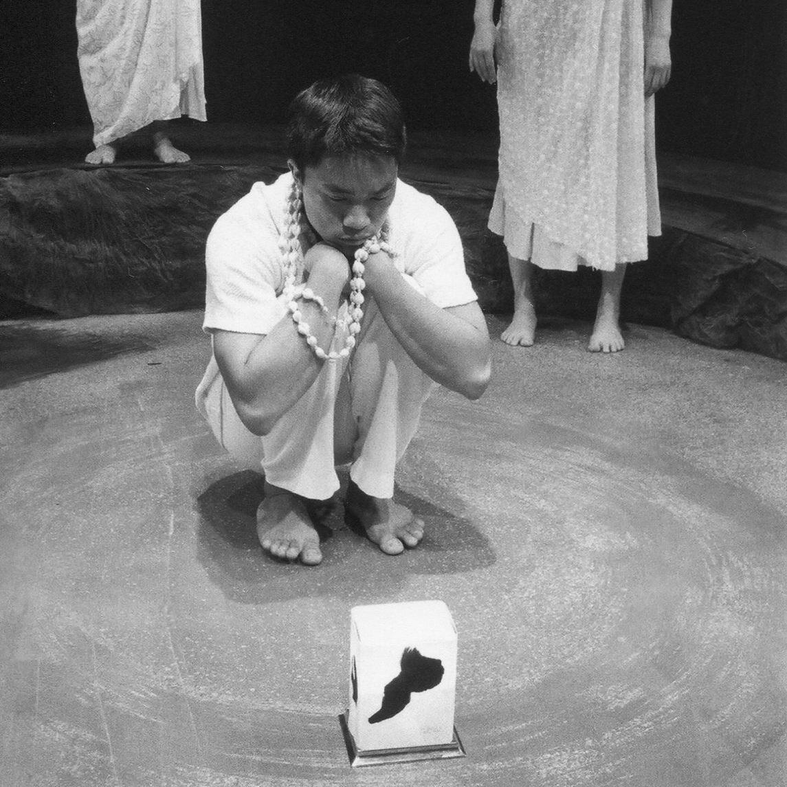 CIRCLE AROUND THE ISLAND - written & directed by MARCUS VRILIUS QUINIONESApril 9 - 25, 1999