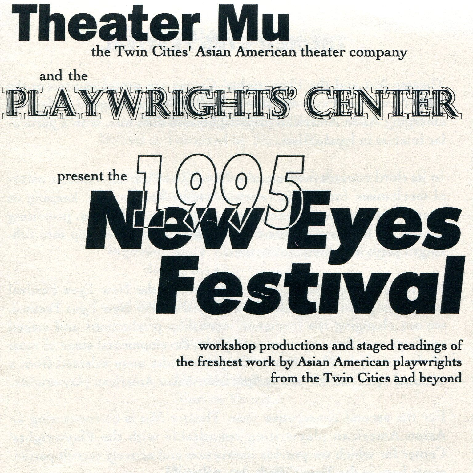 NEW EYES FESTIVAL 1995 - June 15 - 18, 1995