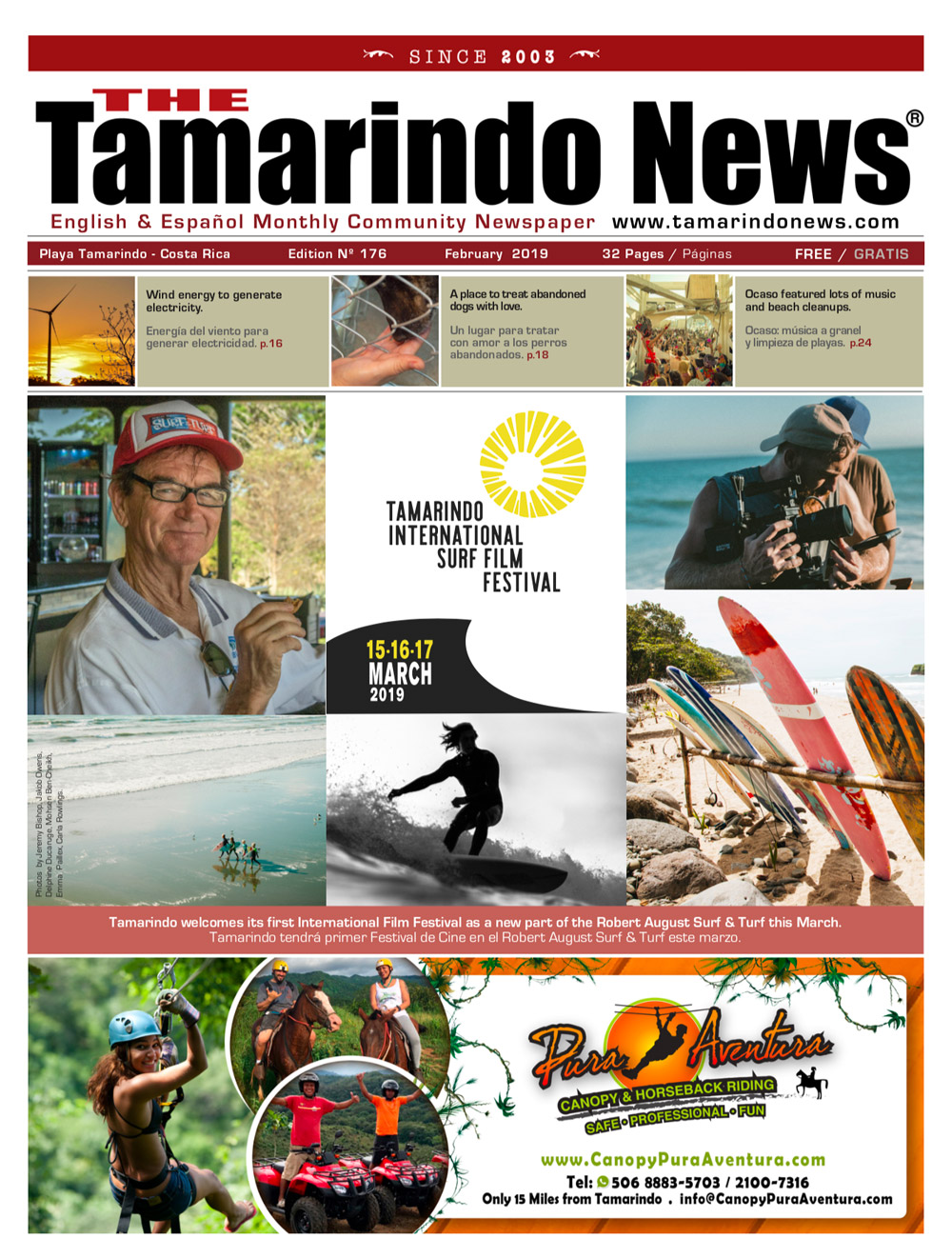 Tamarindo-News-Film-Festival-1.jpg