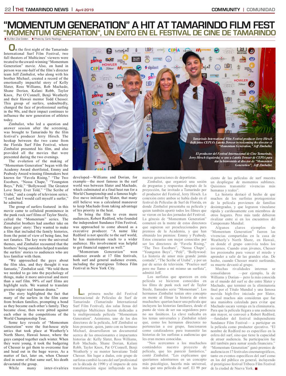 Tamarindo-News-Film-Festival-3.jpg