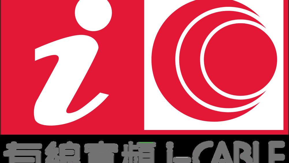 i-cable_logo Hong Kong.png