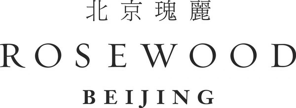Logo RoseWood Beijing bilingual dk blue FA.jpg