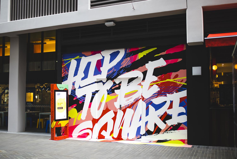 George Rose Mural Darling Square