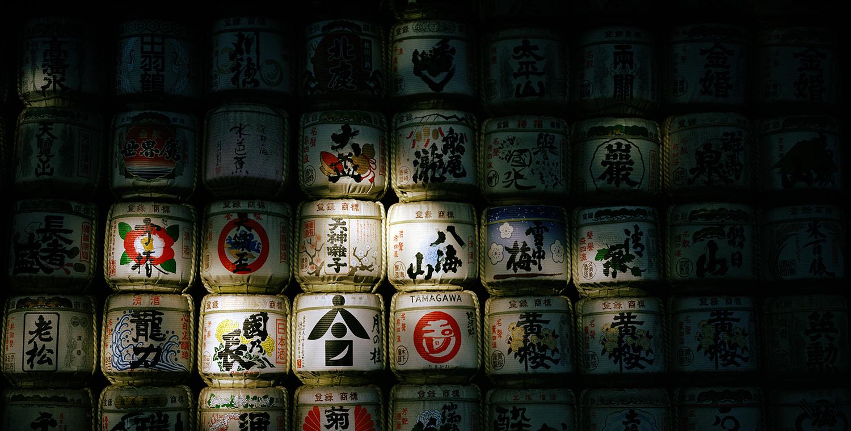 BARTOLOMEO CELESTINO | 'TOKYO' - A PUBLIC PHOTOGRAPHY EXHIBITION