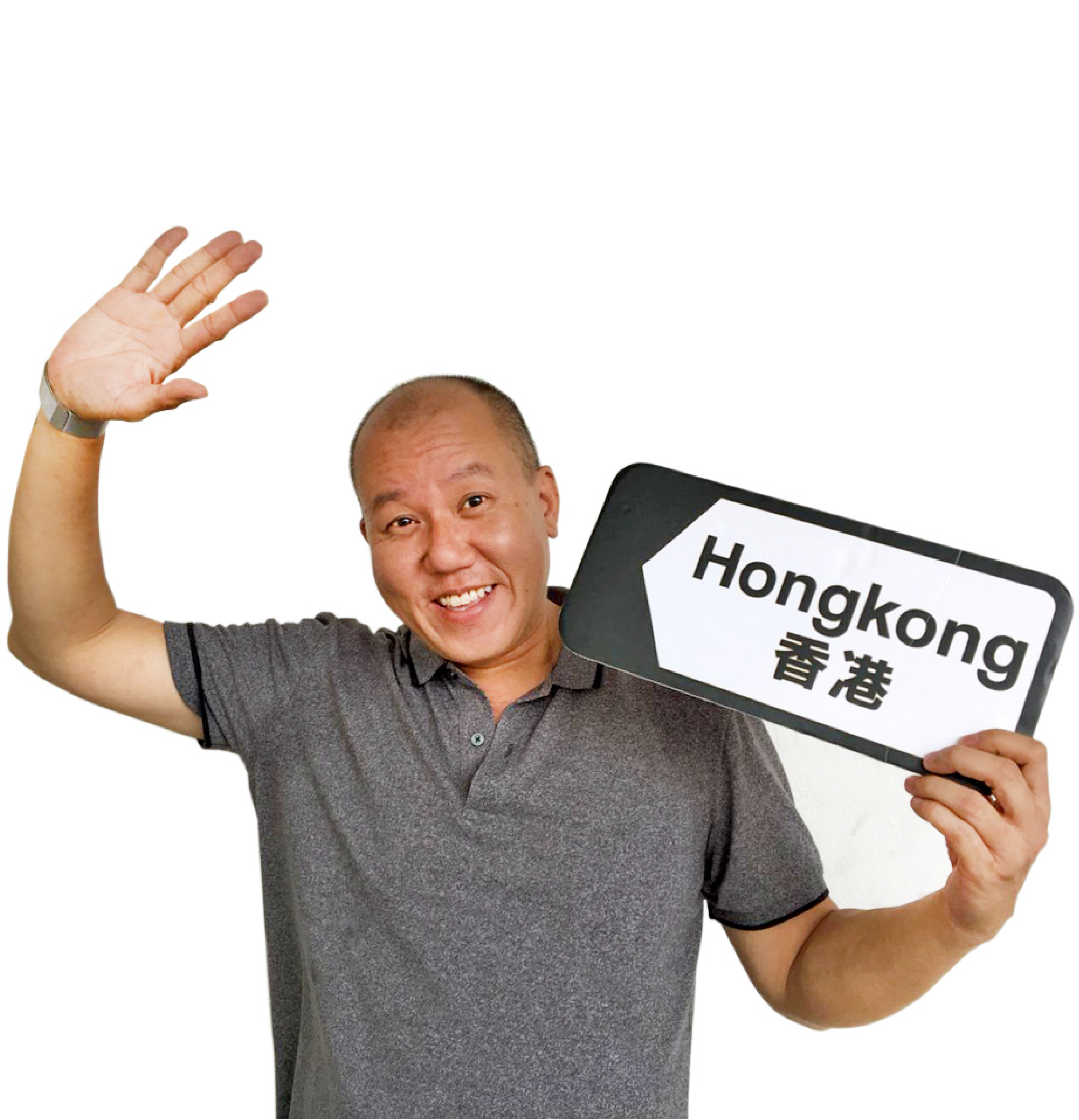 "RYAN - A ""Hello"" to people from all over the world. I'm RYAN, RYAN LAU 100% ""HONGKONGER"".My great-grandfather came to Hong Kong from South West Mainland China in the 1920s and my mother is a ""Tanka"" people (Boat people) from Sai Kung – a small fishing village located at the East of Hong Kong's New Territories. Our family history could trace back to Qing dynasty. However, just like most of the other Tanka people, there is no written history, all the stories were passed from ear to mouth only. Even my grandparents and my mother do not read and write Chinese. We are witnesses to the complete history ""Hong Kong – Qing, Hong Kong – British, Hong Kong – China"". Now we all living near Wong Tai Sin, Kowloon.I graduated from local school then worked as an outbound tour escort to all over China for 10 years. Spending so much time travelling around I realised that tourists places are important but local places are more interesting. So I used to visit local places on my travels. After 10 years of travelling, I realized that my birthplace, Hong Kong, is unique. The place where East meets West. So I started my guiding work in HONG KONG!I can say that I'm a responsible and hard-working man. Moreover, being a sociable person, I have many friends since I like to communicate with people and get to know new interesting individuals. I enjoy my time in guiding and have many local stories would like to share with all of you."