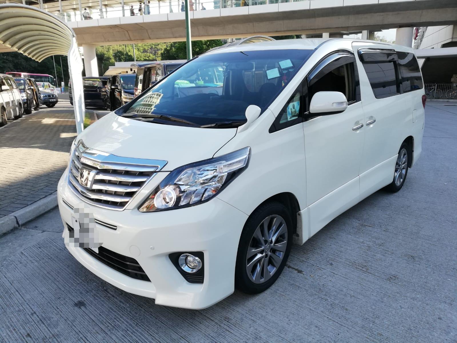 book your private car tour hong kong