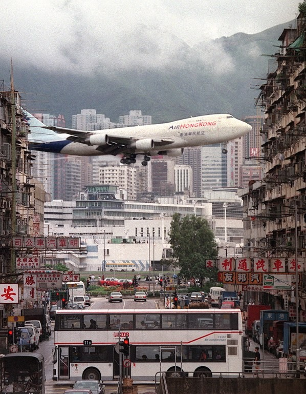 looking for hong kong activities? visit kai tak terminal