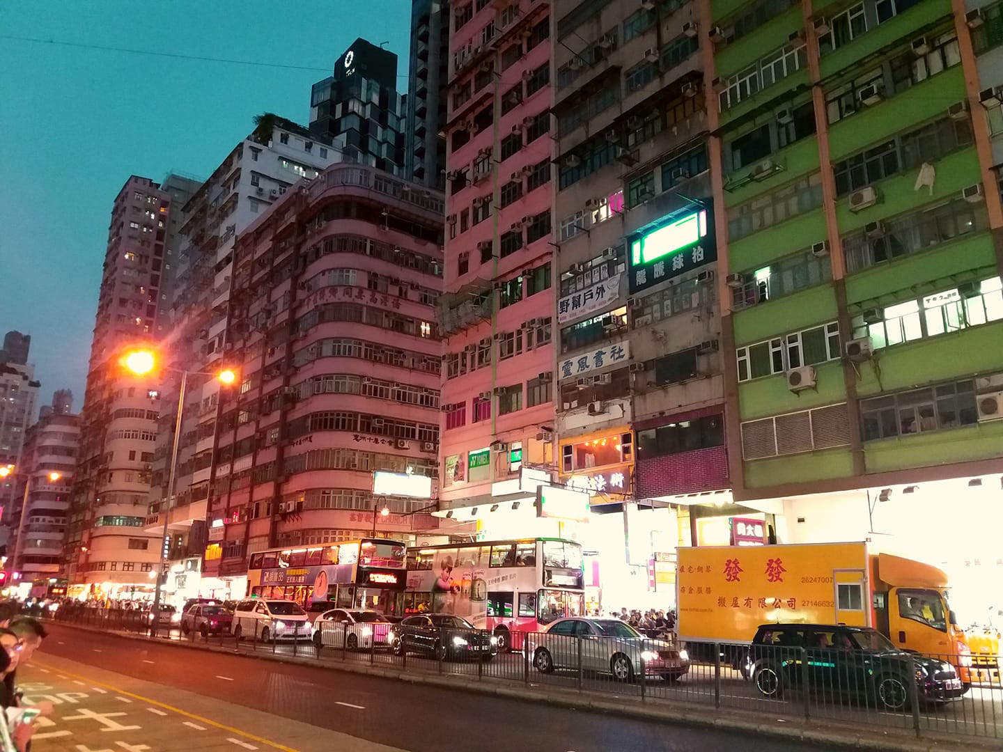 take a stroll through hong kong at night