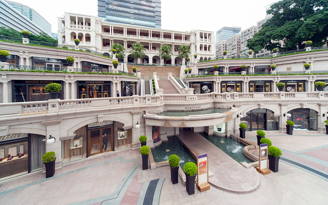 don't forget to visit 1881 on your hong kong city tour