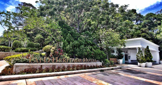 Lantau island Tai-O Heritage hotel